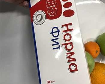 Внешний вид упаковки Нормафит от грибка