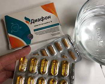 Упаковка и капсулы Диафона со стаканом