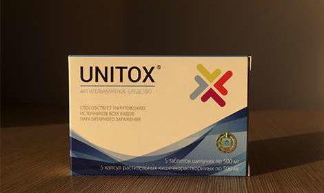 Упаковка лекарства unitox от паразитов
