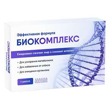 таблетки для похудения эффективные отзывы фнс