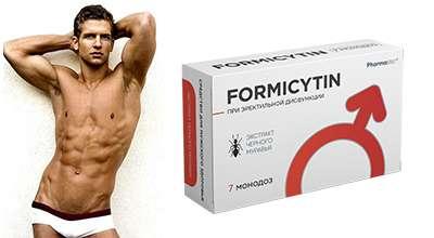Формицитин для потенции