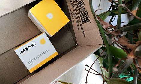 Упаковка Мицеликса в коробке