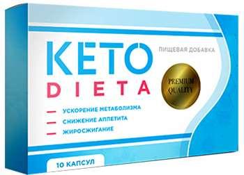 купить препараты для похудения эффективные в украине