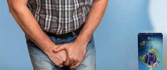 Капсулы Urinary Meridian от частого мочеиспускания.